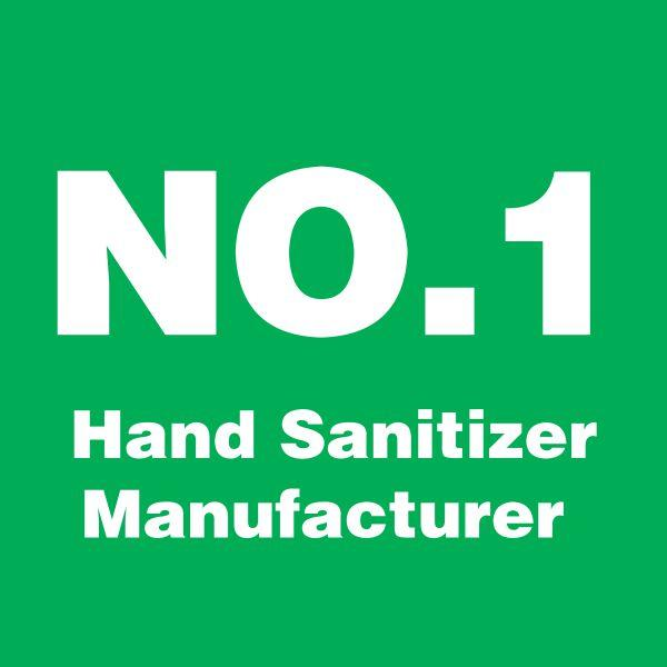 Hand sanitizer manufacturer in china