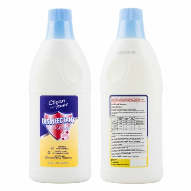 600ml antibacterial best disinfectant