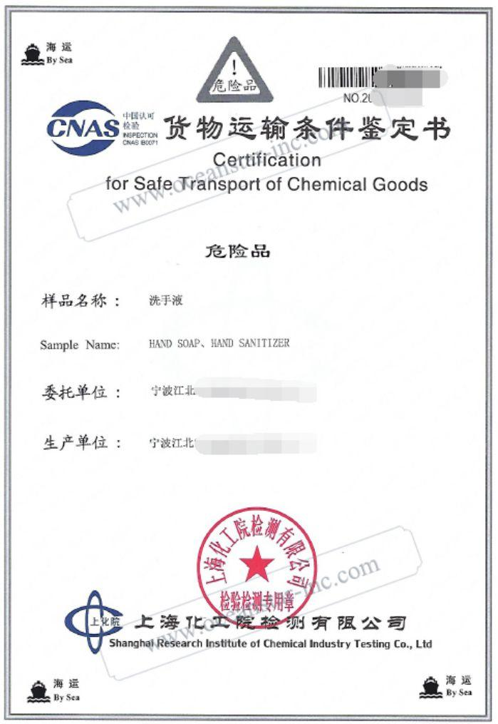 Safe Transport Certification
