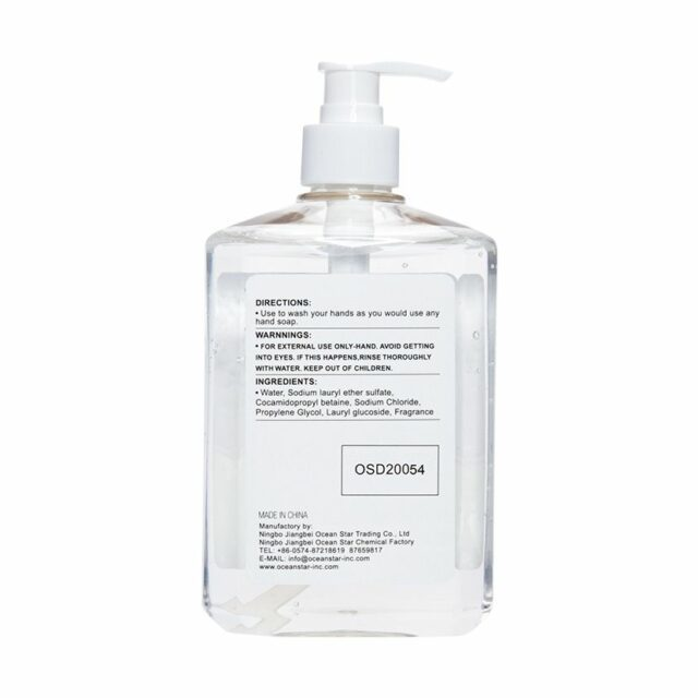 500ml liquid hand soap